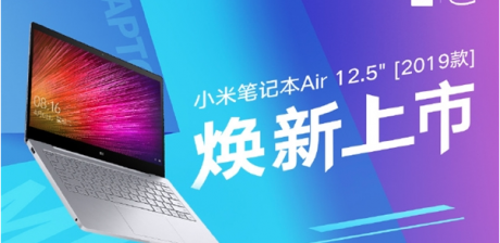 Xiaomi Mi Notebook Air 12,5″ 2019 presentado