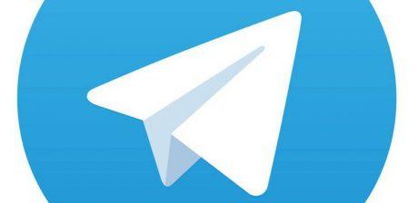 Telegram recibe una nueva actualización incluyendo los mensajes silenciosos y un modo lento para grupos