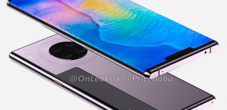 Se falta el posible Huawei Mate 30 Pro