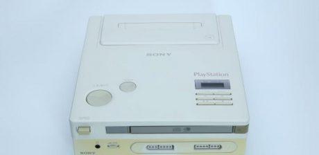 El prototipo de Nintendo PlayStation se va a poner muy pronto a la venta
