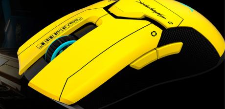 Así es el nuevo Razer Viper Ultimate Cyberpunk 2077