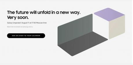 A Samsung se le escapa el día y hora del próximo Galaxy Unpacked